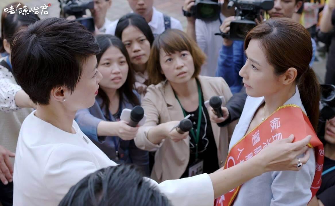 哇!陳怡君:微政治的我可能不會愛你純愛劇┃劇評