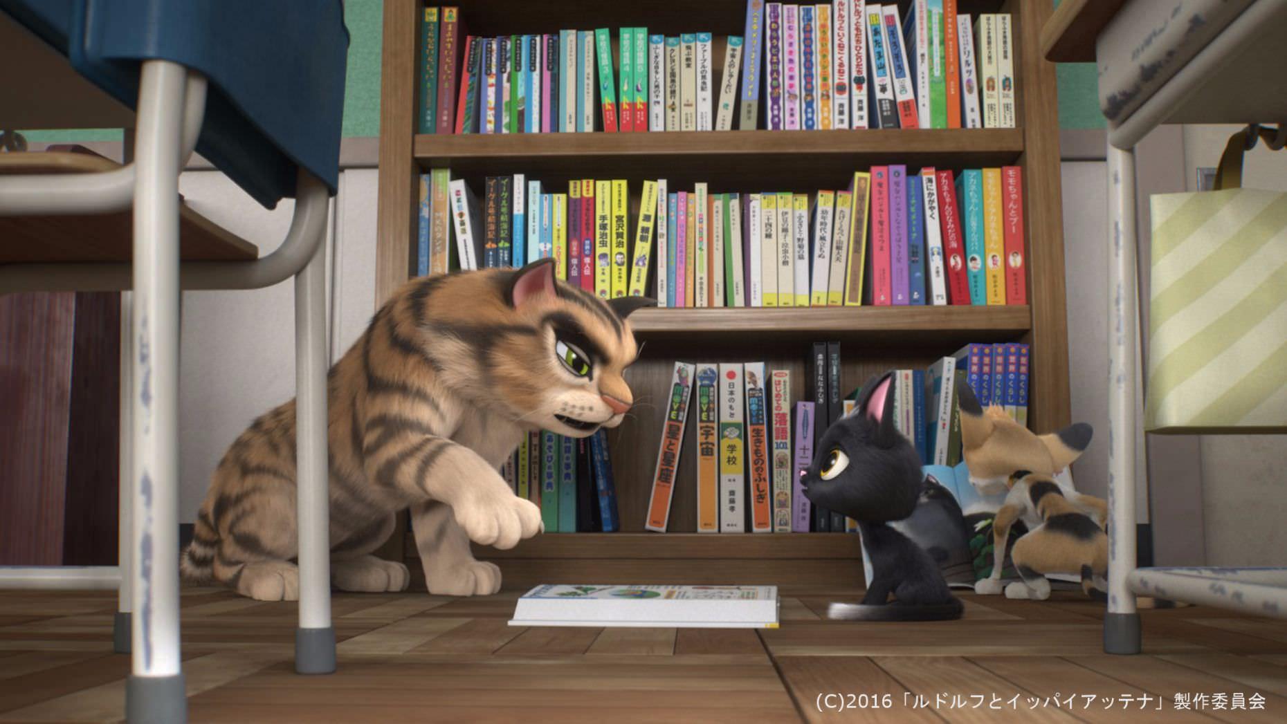 黑貓魯道夫:讓小孩愛上用功讀書的親子教育動畫┃影評