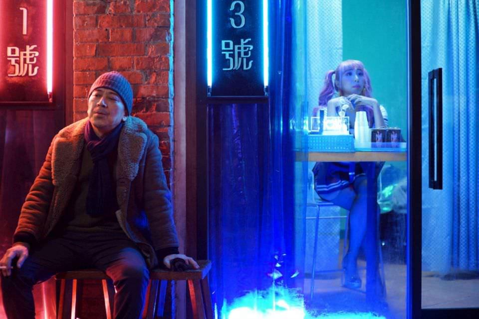 幸福城市:後設再後設,三人分飾一角永恆失落的幸福┃影評