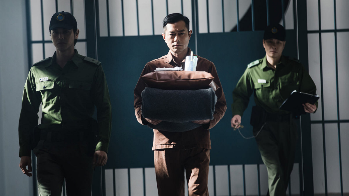 從港片《監獄風雲》到台灣電影《樂獄》,華語監獄電影的各式風格樣貌!│電影專題