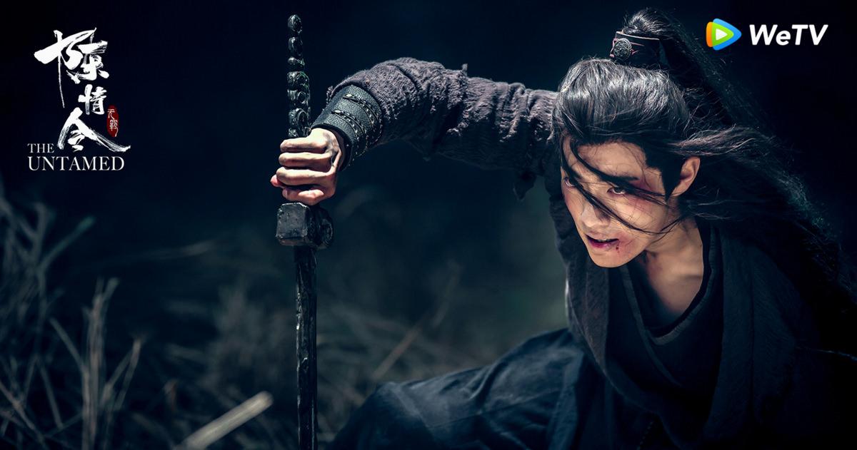 古裝劇《陳情令》仙劍奇俠劇的蓄勢能量正常釋放|劇評
