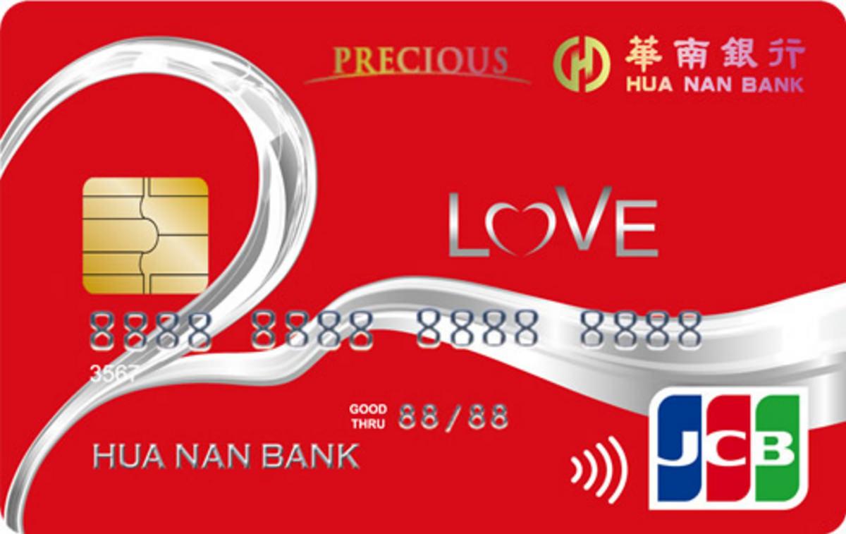 2019 年最新全台國賓影城、國賓大戲院信用卡刷卡優惠比較排名|影院 | 電影消費