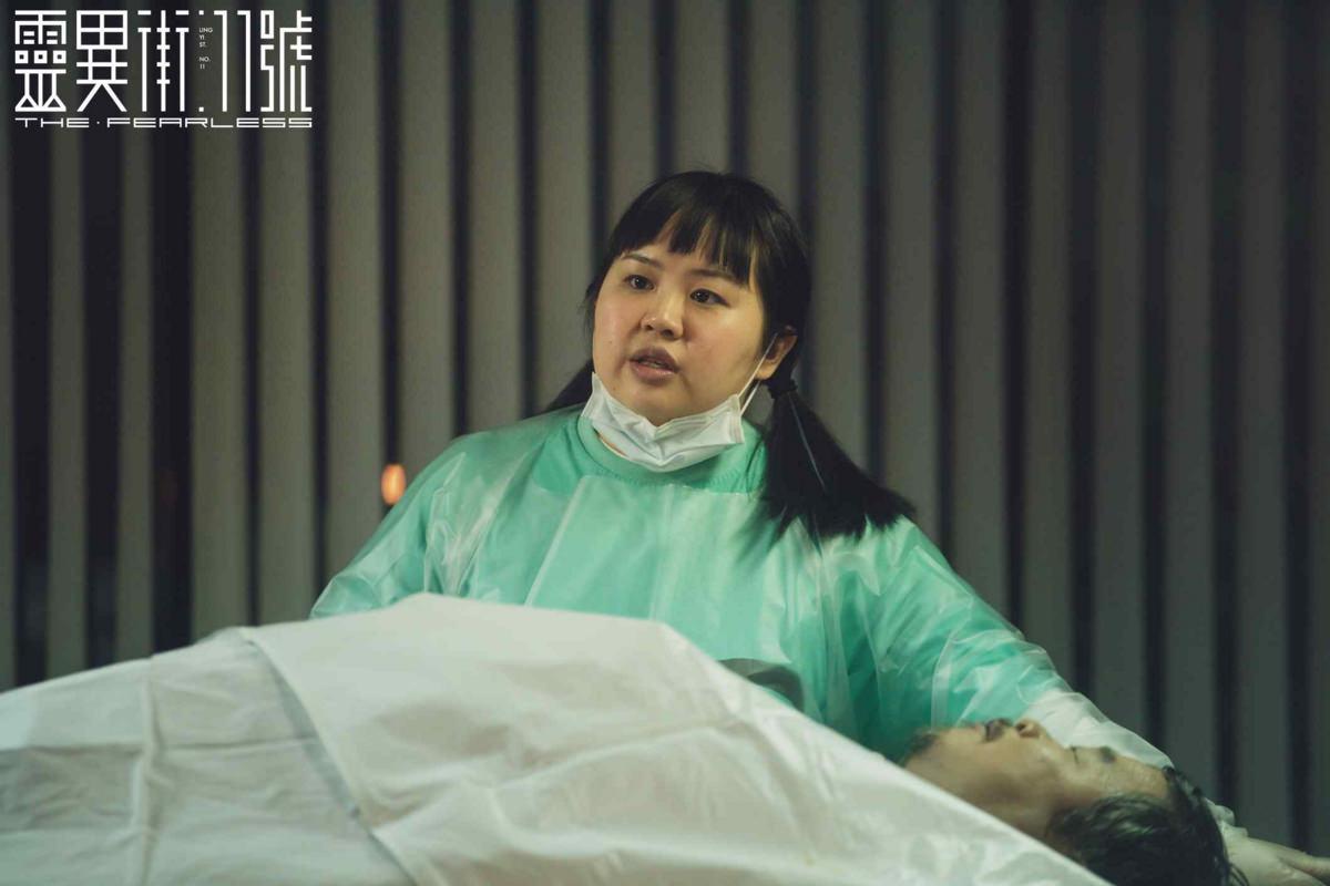 女星破格演出《靈異街11號》既恐怖又可愛迷人的女性角色| 影劇專題