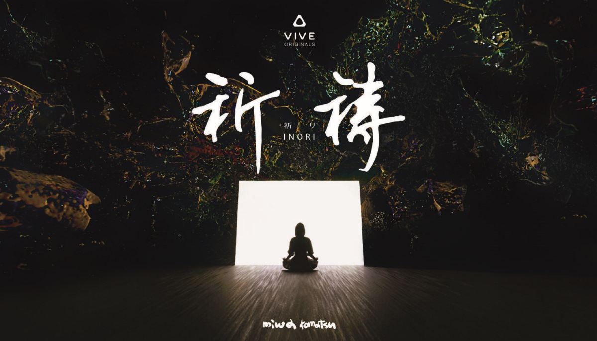 祈禱:黃韻玲 X 小松美羽,創作者必須體驗的 VR 電影飛行魔法 | 影評