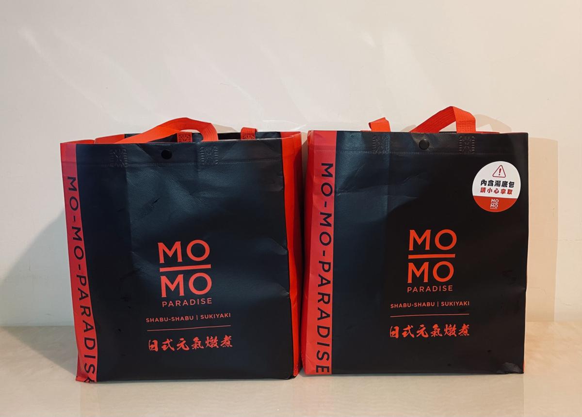 《大豆田永久子三個前夫》壽喜燒小幫手Mo-Mo-Paradise外帶鍋品餐  好吃的肉不漏勾(記得買蛋!XD