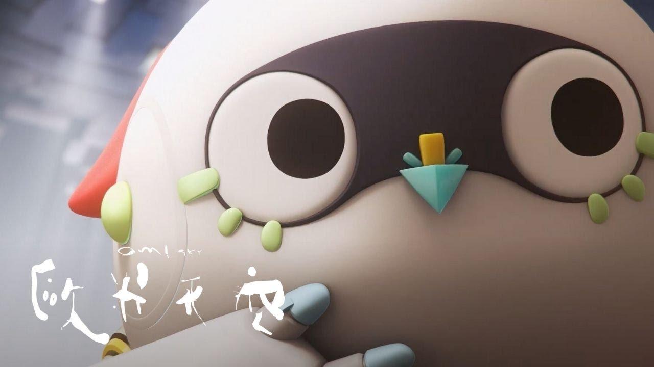 黑矸仔裝醬油,台灣動畫史上必嚐的一口香醇動人科幻醍醐味《歐米天空》