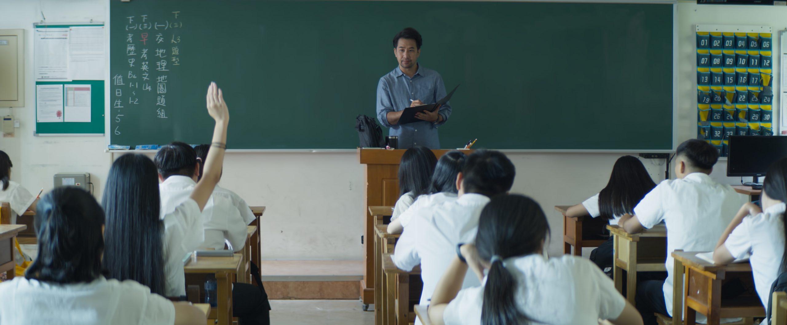 《與更好的你相遇》台灣教師的必經課程:回望一眼,無價   短片影評