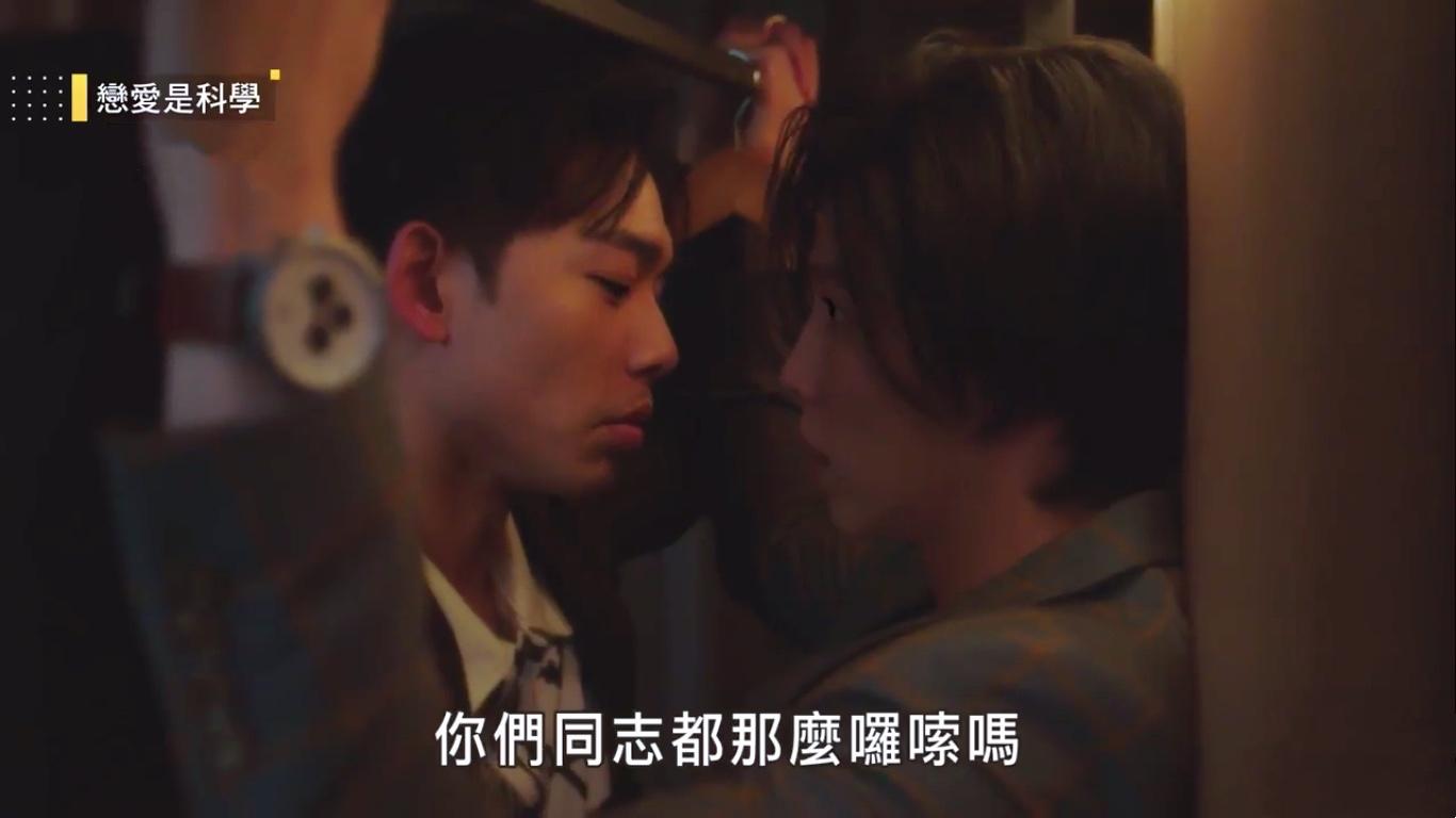 《戀愛是科學》虎爺吳念軒撐得住大銀幕小螢幕、林禹不就是台版龔俊 | 劇評