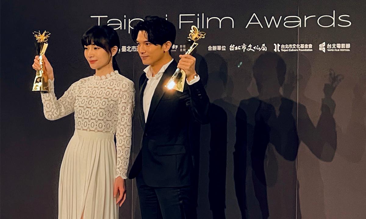 2021年第23屆台北電影獎 完整得獎名單、得獎理由