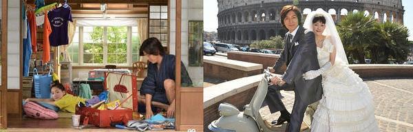 《魚干女:羅馬假期》