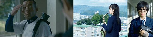 電影【聽說桐島退社了】