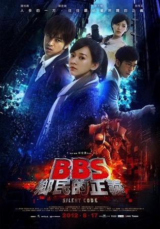 《BBS鄉民的正義》I