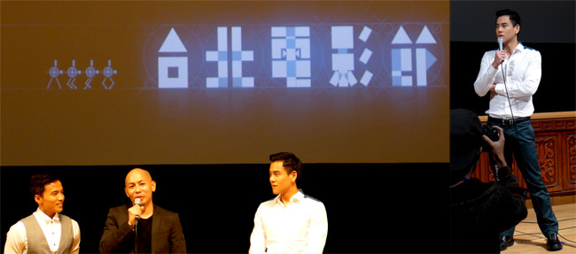 台北電影節【激戰:勇者不敗】