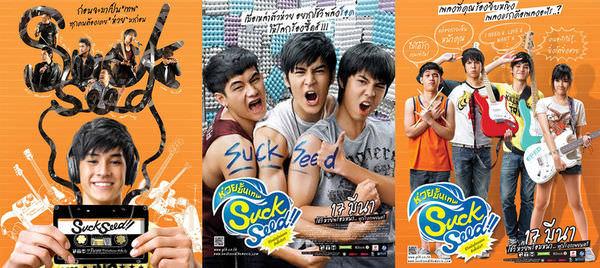 2011北影《音為愛》