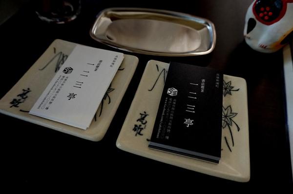 美食【高雄電影節】書店喫茶一二三亭