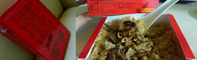 【試吃】滿月油飯 篇