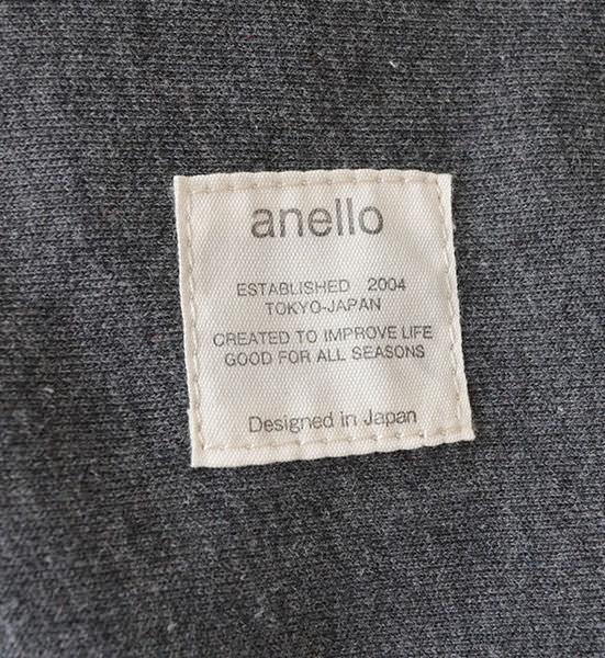 【試用】日本Anello大開口大容量後揹包 工商服務
