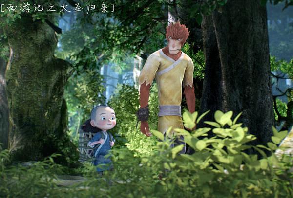 【影評】《西遊記之大聖歸來》文質兼備的動畫,將是中國電影的一疊小菜!?