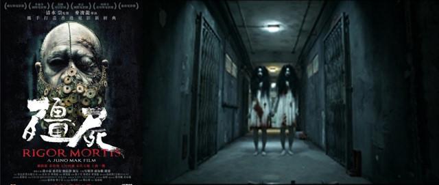 2013金馬影展【殭屍】