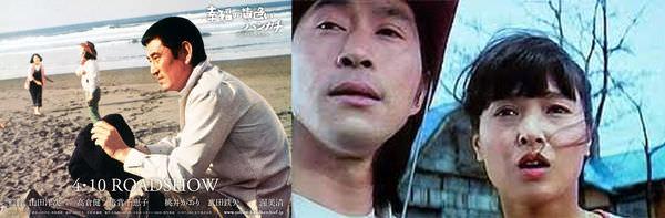 [台北電影節]《幸福的黃手帕》