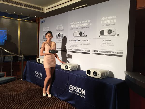 工商┃Epson EH-TW8300W 無線4K豪華家庭劇院投影機
