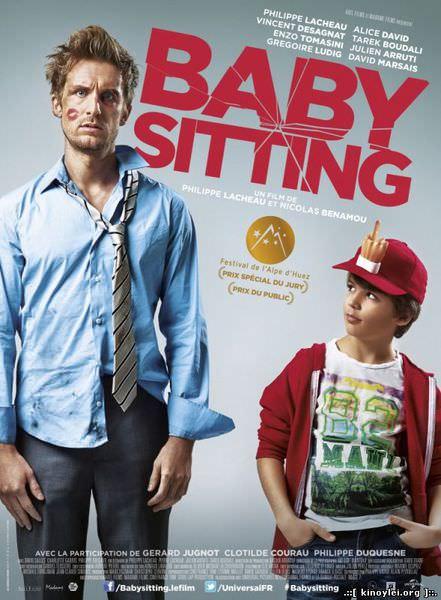 【影評】《褓母hold不住》Babysitting