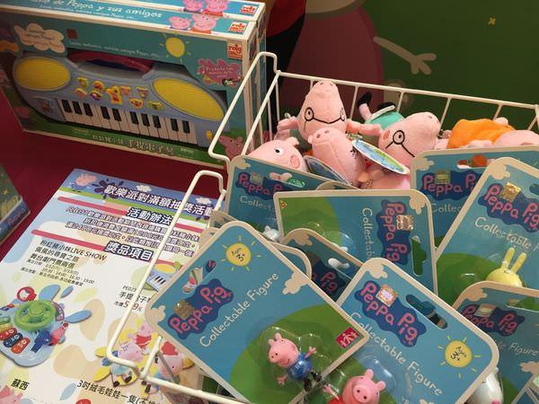 【親子】粉紅豬特賣會,粉紅豬小妹歡樂派對in美麗華!
