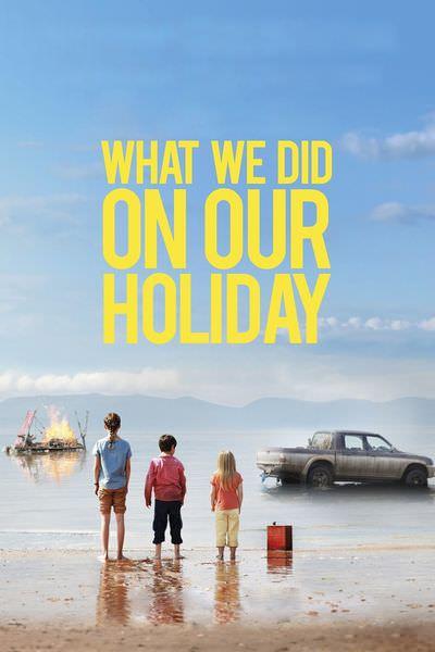 【影評】《這個夏天的秘密》What We Did on Our Holiday 奇幻做作寫實電影的溫馨能量