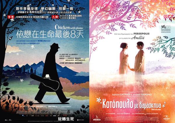 電影【依戀,在生命最後八天】