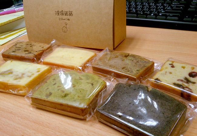 【試吃】彌月蛋糕 篇