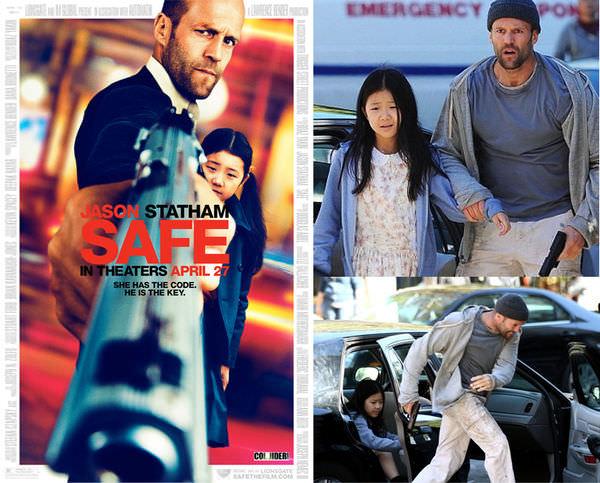 《火線反擊》(Safe)