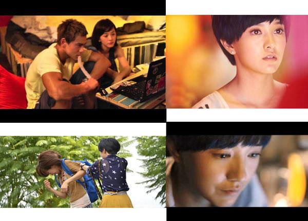 電影【愛 Love】