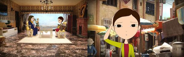 女性影展《可愛地基主》(The House)