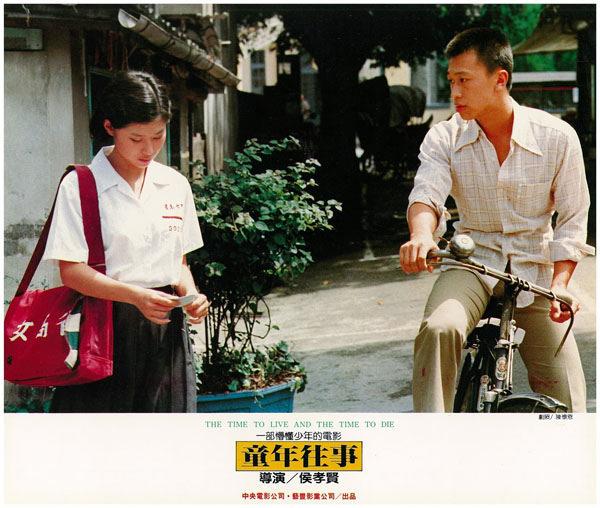 【影評】《光陰的故事—台灣新電影》