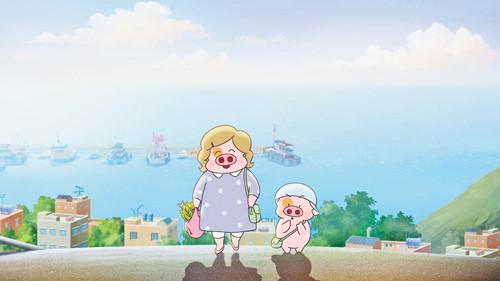 【影評】《麥兜.我和我媽媽》港味回歸,少了一味也多了一味!