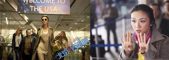 兩岸影展【北京遇上西雅圖】